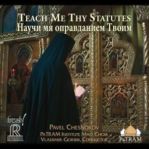 Teach Me Thy Statutes